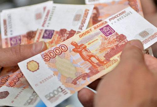 Взять займ до 100000 рублей