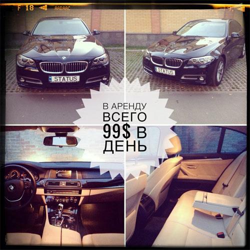 Аренда авто в Киеве от компании - STATUS CAR RENTAL