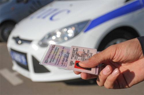 Регистрация авто и замена водительских прав в Москве
