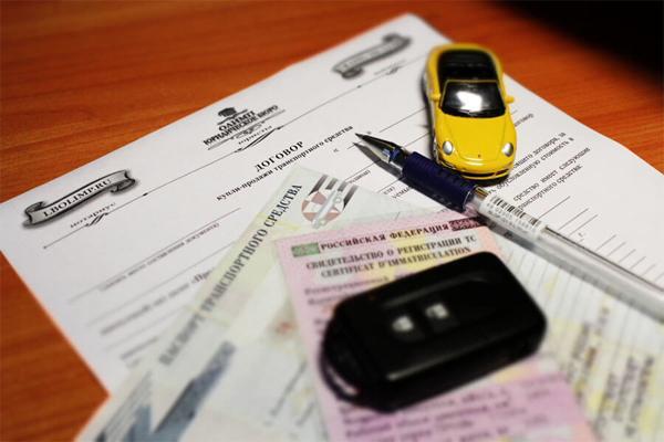 Услуги ГИБДД для владельцев авто: снятие с  учета и продление действия водительского удостоверения