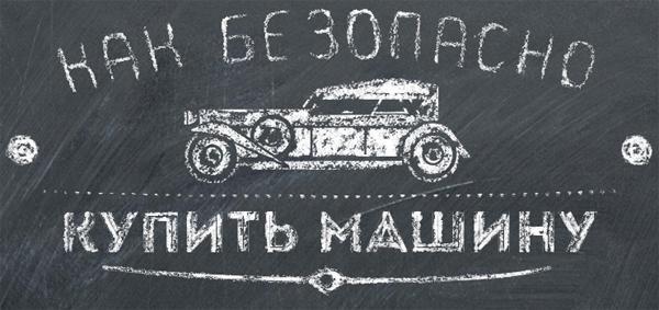 http://auto-nim.ru/