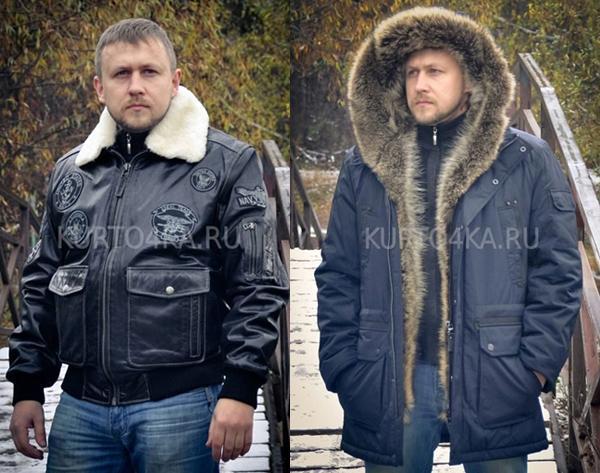 Мужская куртка: закономерности выбора
