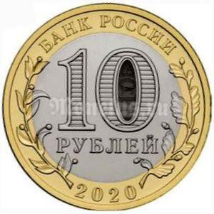 Монеты, которые выпускались в честь памяти о победе!