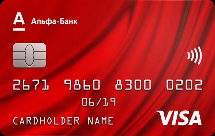 Плюсы кредитных карт