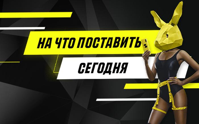 букмекерская контора официальный сайт