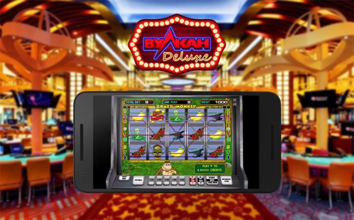 Игровые автоматы онлайн: возможности и перспективы