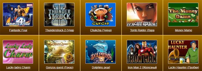 Азарт казино онлайн: преимущества и специфические черты