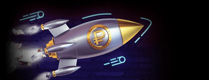 Надежное онлайн казино для русскоязычных пользователей