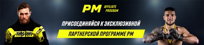 Партнерская программа Gambling