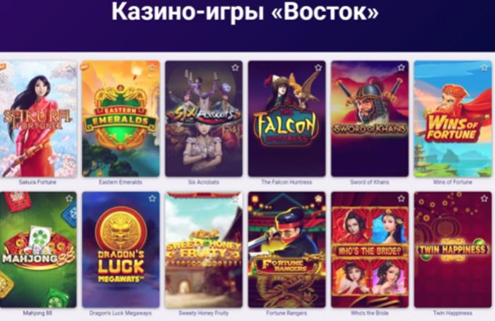 Игры на восточную тематику на казино Вольта