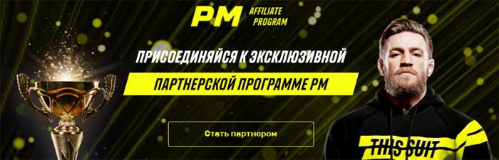 Gambling-Offers - топ партнерок Украины
