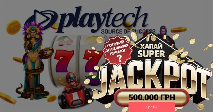 Блог об азартных играх: помощь и возможности