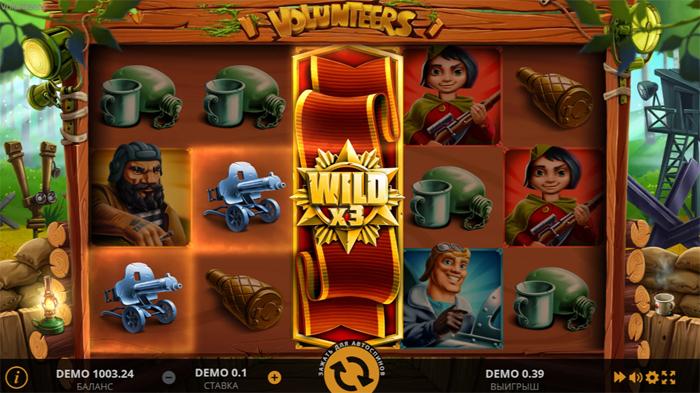 Как играть в казино онлайн – доступные способы